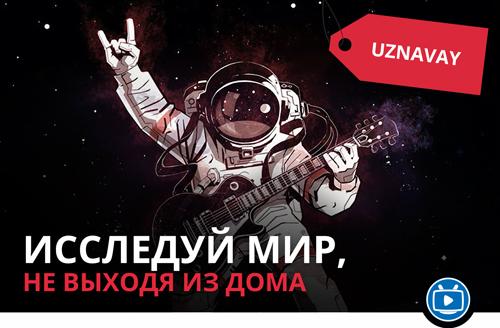 Сервис 24h.tv  БЕСКОНТАКТНАЯ ДОСТАВКА КИНО НА ДОМ!